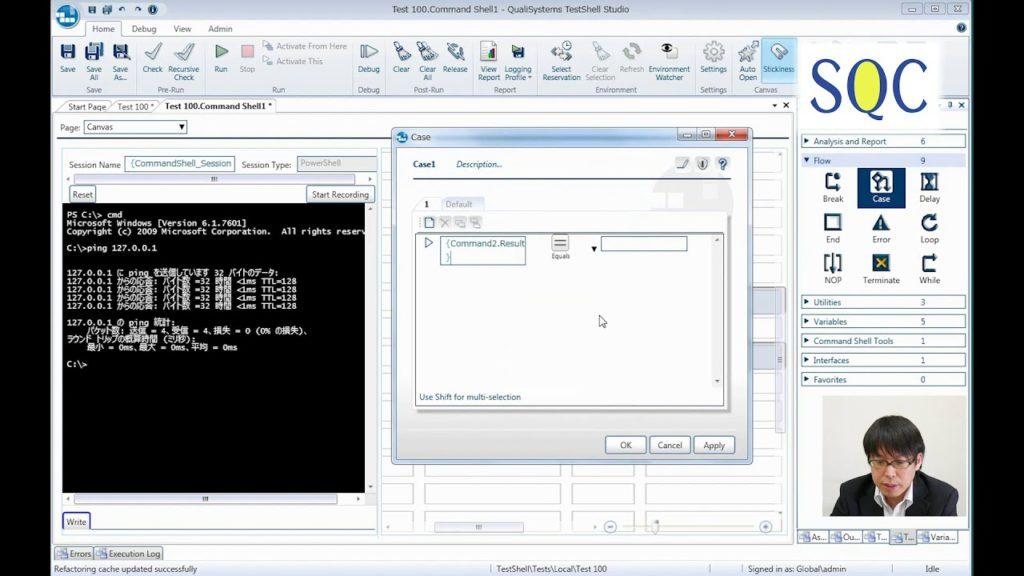 CloudShell/TestShell 応用編